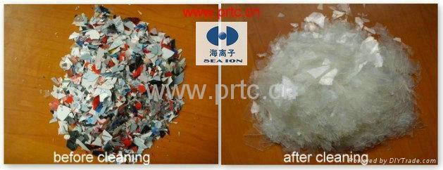 海離子323-PP/PE脫漆劑 1