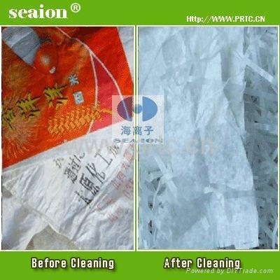 海離子301-PP編織袋油墨常溫清洗劑 2