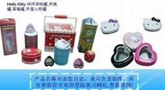 shen zhen tin can