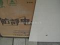 上海直鋪式通體防靜電瓷磚  2