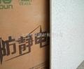 上海直鋪式通體防靜電地磚 3