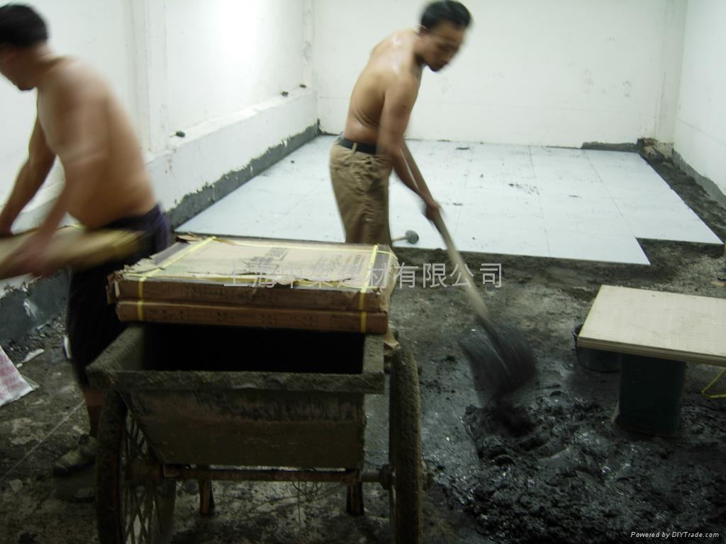上海直鋪式通體防靜電地磚 4