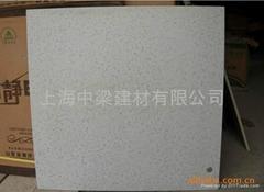 陶瓷防靜電地板  性防靜電