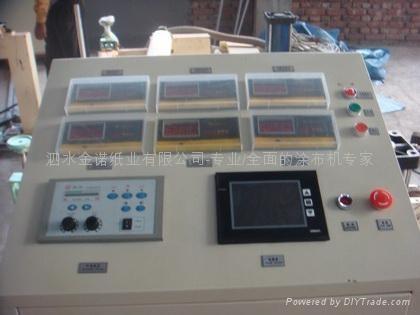 1400/230無碳紙機械 2