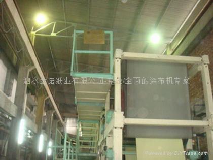 1400/230無碳紙機械 3