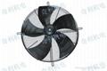 Outside rotor axial-flow fan