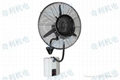 Wall hanging type atomization ventilator