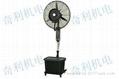 Console-model atomization ventilator