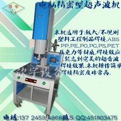 4200W超聲波焊接機