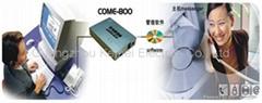 Guangzhou Kemei Electron Co., Ltd