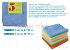 dust cloth