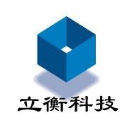 杭州立衡科技有限公司