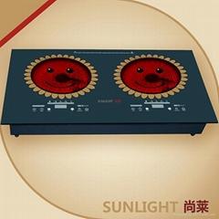 far infrared cooker