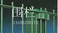 北京護欄網