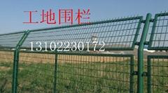 天津公路護欄網
