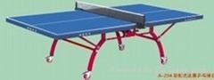 雙折比賽乒乓球台價格