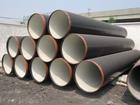 無毒飲用水IPN8710防腐鋼管