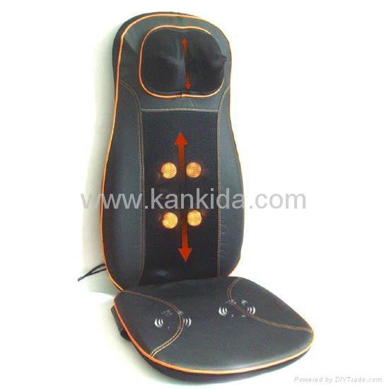 Car Massage Cushion 1
