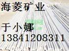 大棚支架氧化镁