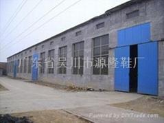 Guang Zhou Yuan Long Shoes CO.,LTD.