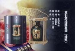 东引  陈高酒蓝绿瓶