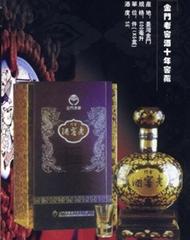 金门老窑酒10窑藏