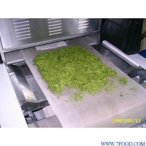 微波技術在現代制茶以及金銀花行業的應用 2