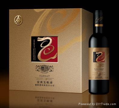 wine boxes 1