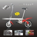Portable Electric Bicycles with only 9kgs weight
