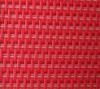 Dryer woven fabric,dryer screen 1