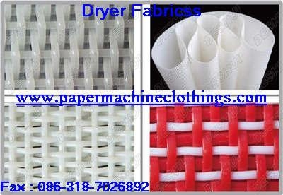 Dryer woven fabric,dryer screen 3