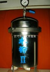 不鏽鋼小型過濾器