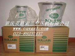 寿力油气分离器250034-120/8