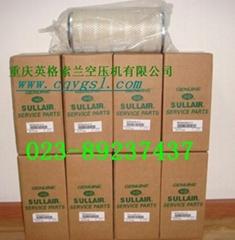 原裝壽力空氣過濾器芯250007-838/9