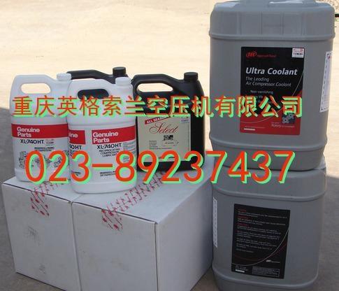 英格索兰活塞式压缩机油XL-740HT(32248387) 2