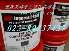 英格索兰XHP-605螺杆高风压油22252076