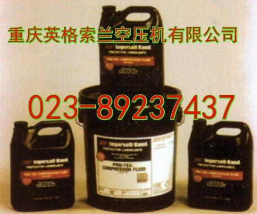 英格索蘭空壓機PRO-TEC 寶泰油36899706 1