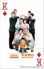 定做中国平安广告扑克牌