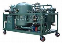 Turbine oil purifier system