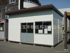 青岛彩钢活动复合板房