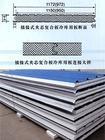 青岛玻璃丝棉复合板