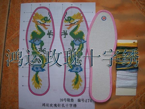 鴻運HY 十字繡針孔鞋墊 2