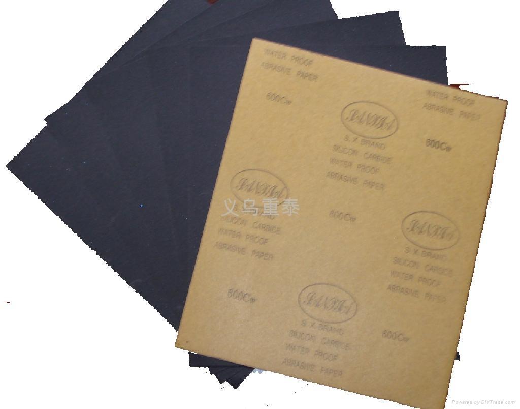 耐水砂纸 2