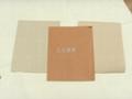涂层砂纸 3
