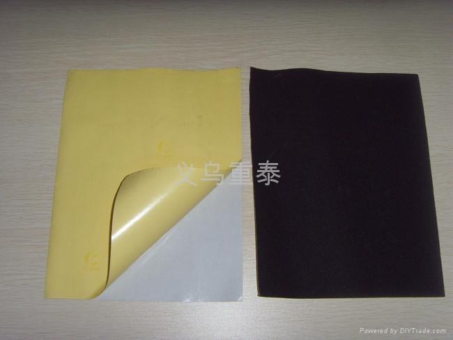 背胶砂纸 1