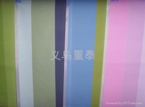 彩色抛光布 1