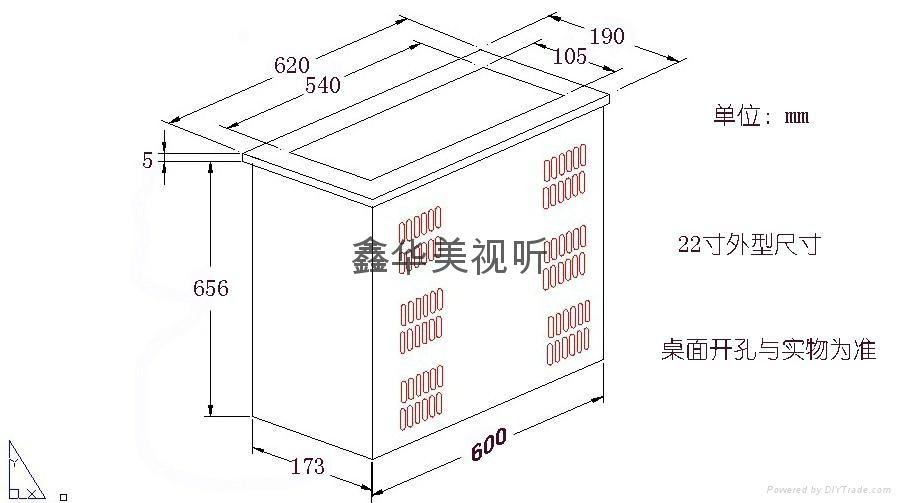 22寸液晶屏電腦昇降器 2