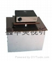 投影機昇降器 2