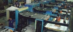 high speed paper and board sheeter cutter supplier