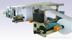 A4 copy paper production line/A4 paper cut-size sheeter